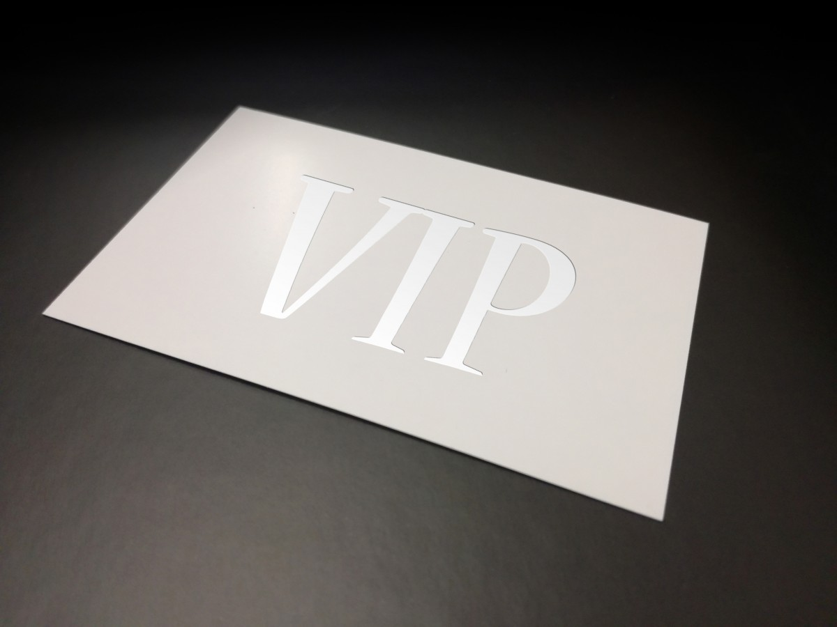 business_cards_cards_eintrittskarten_vip_presentation_present_expel_invitation-1374160.jpg